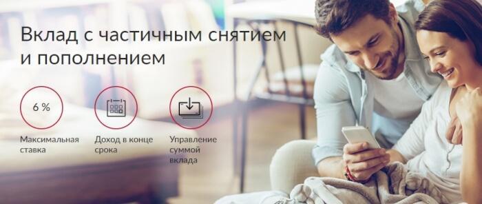 универсальный банк русский стандарт - картинка