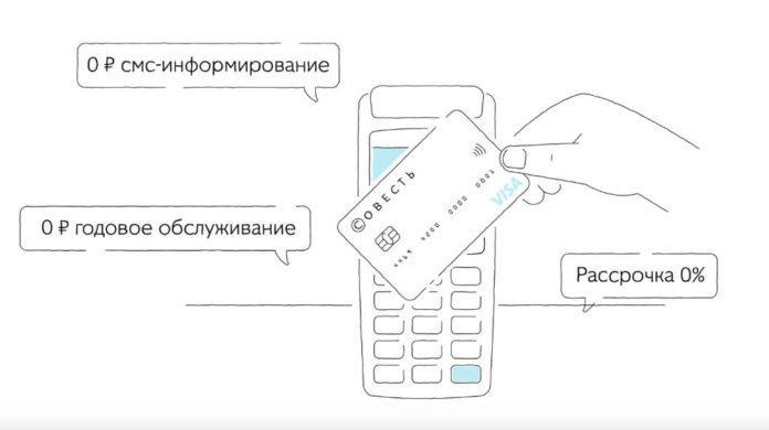 бесплатные услуги карты киви банка - картинка