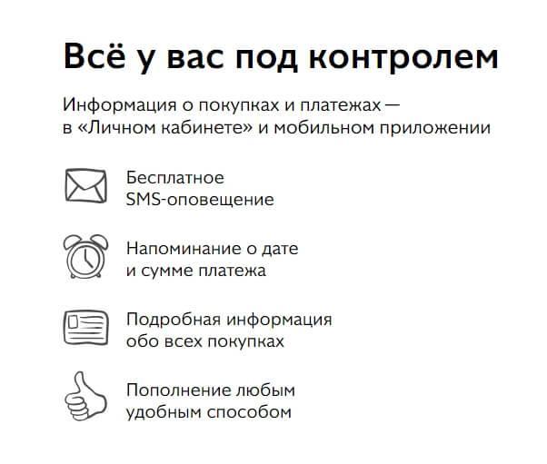 оформить онлайн банкинг киви - изображение