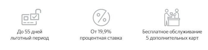 кредит opencard - картинка