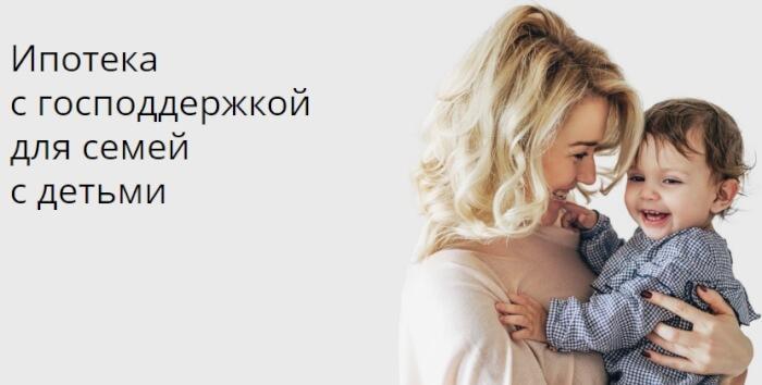жилье в кредит для семей - изображение