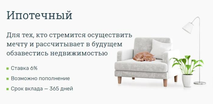 ипотечный - картинка