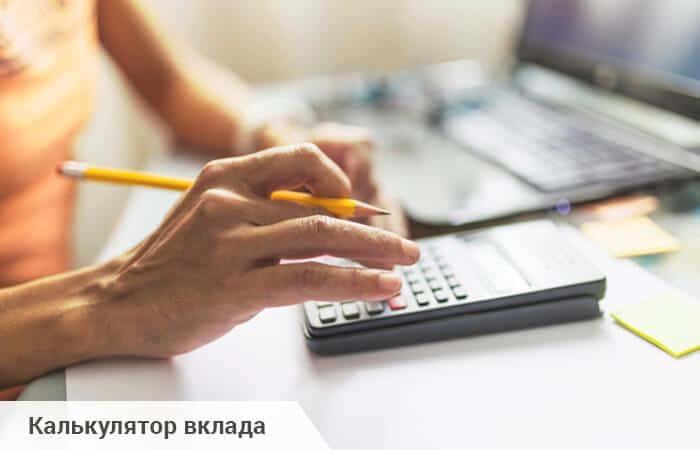 калькулятор - картинка
