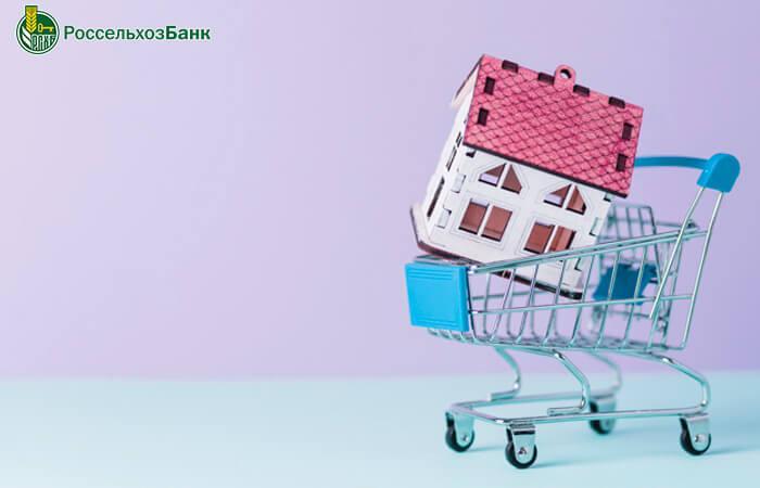 кредит на жилье - изображение