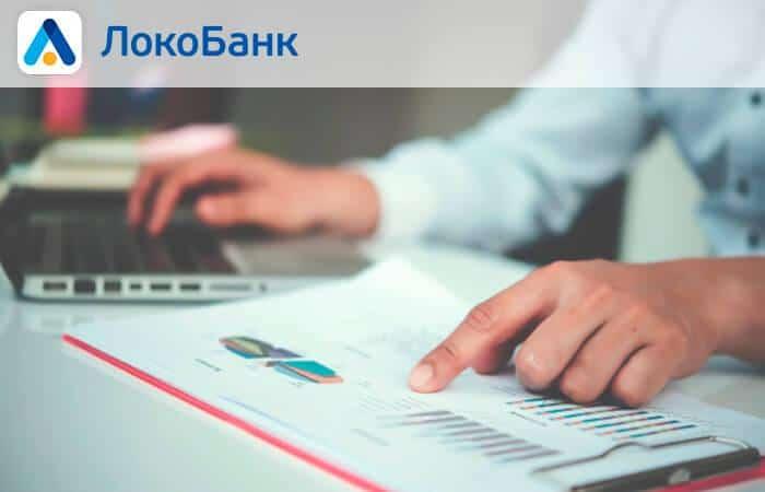 локобанк - изображение