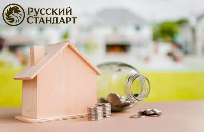 банк русский стандарт условия для физических лиц - картинка