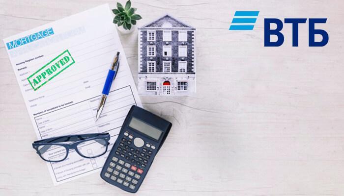калькулятор ипотеки втб - картинка