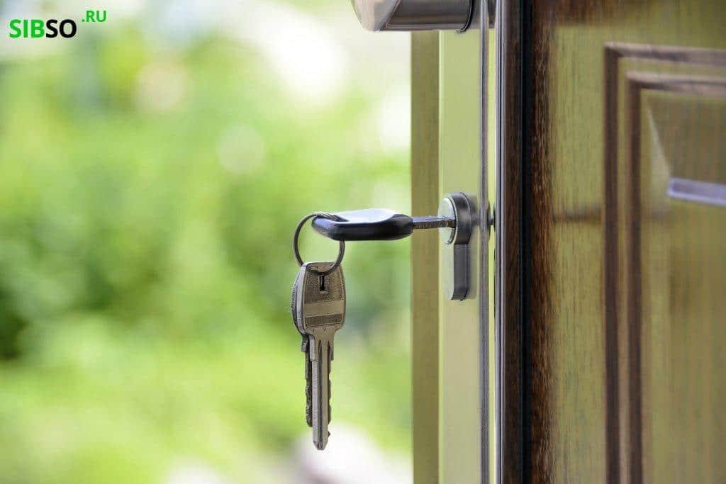 продажа квартиры - картинка
