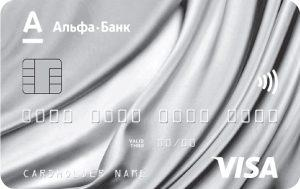 Platinum от Альфа-Банка - картинка