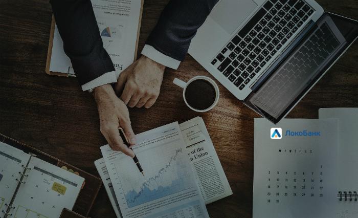 Локо-Банк для предпринимателей - картинка