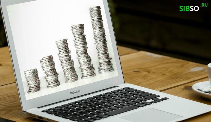 Страхование вкладов - картинка