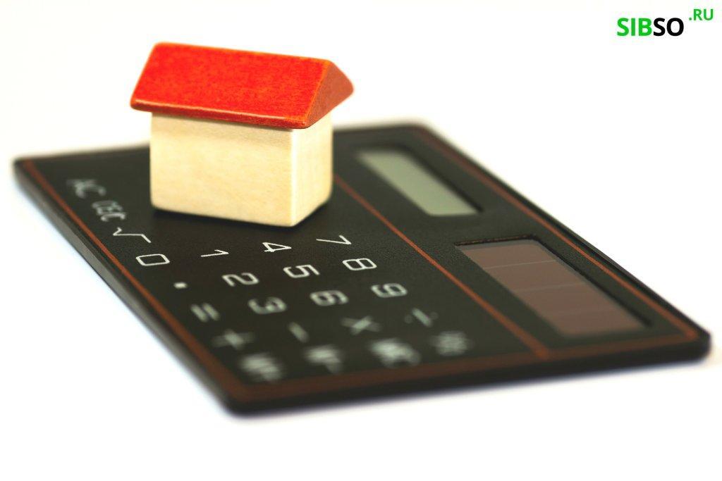 страхование ипотеки сбербанк - картинка