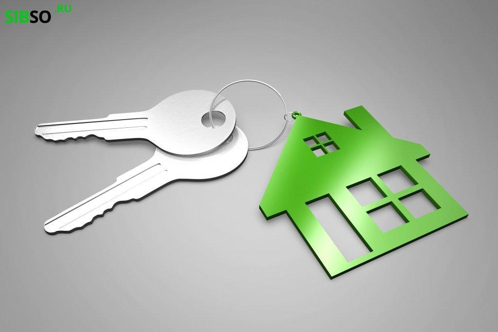 Ключи от квартиры - картинка