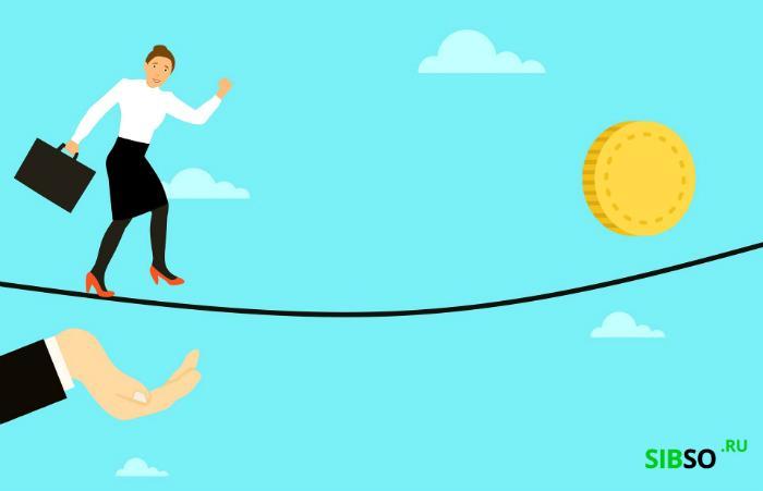 Страхование ИП - картинка