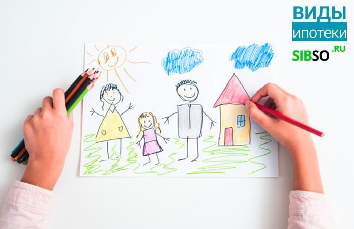 условия ипотечного кредитования 2019 - картинка
