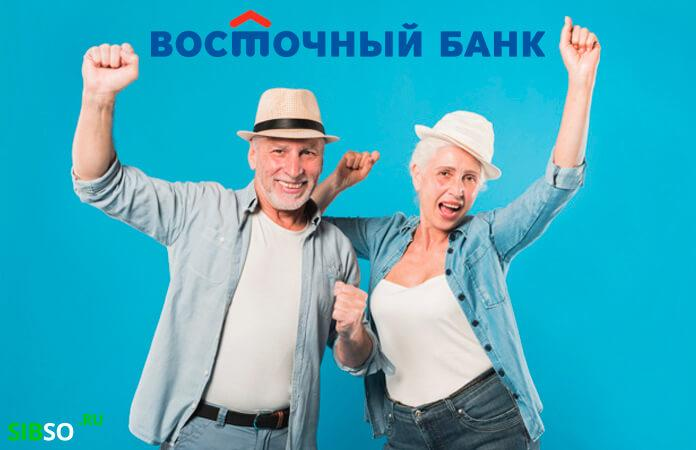 восточный банк - картинка