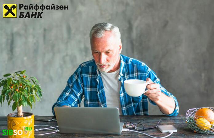 райффайзен банк - картинка