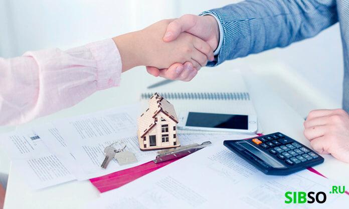 покупка квартиры на стадии стройки - изображение