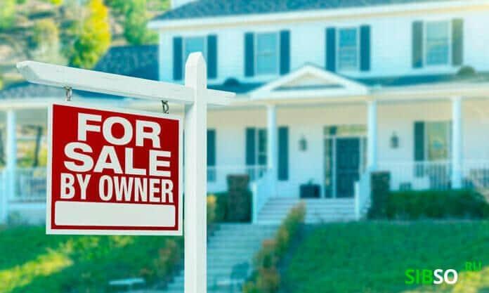 продажа квартиры - изображение