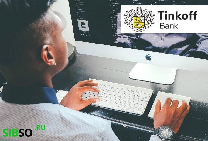 tinkoff bank - картинка