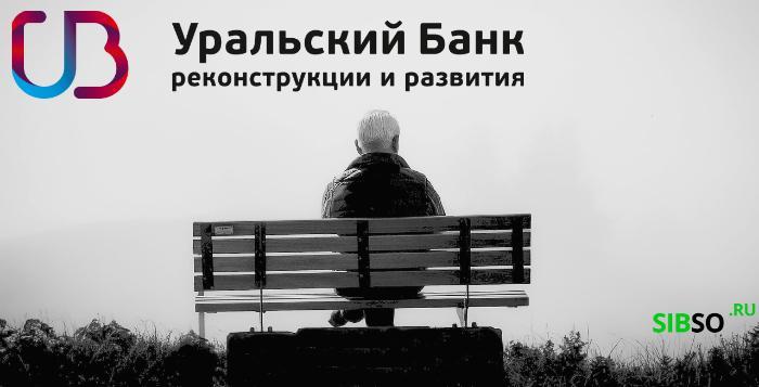 заявка на кредит для пенсионеров - картинка