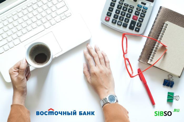 Бонусы Восточный Банк - картинка