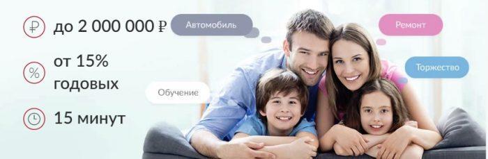 русский стандарт условия - картинка