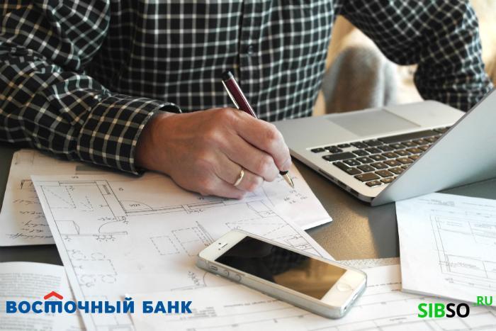 Расчетный счет Восточный Банк - картинка