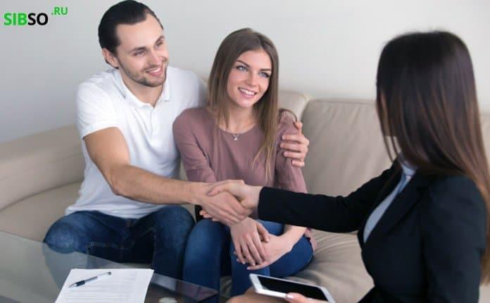 Обязательное социальное страхование - картинка