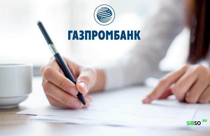 документы - изображение