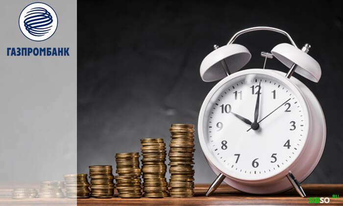 кредит райффайзен для физических лиц в 2020 году калькулятор получить банковский кредит