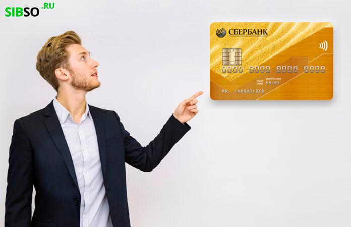 кредит для ип в сбербанке условия 2020