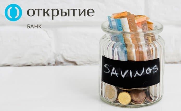 банк открытие вклады для физических лиц - картинка