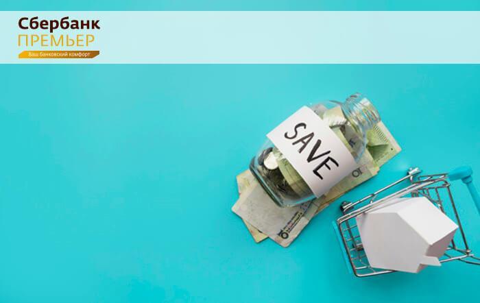 онлайн сбербанк калькулятор по кредиту