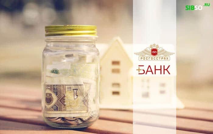 сбербанк официальный сайт москва вклады физических лиц 2020какой кредит самый выгодный