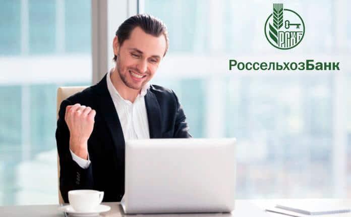Займ на карту 2020 рублей мгновенно