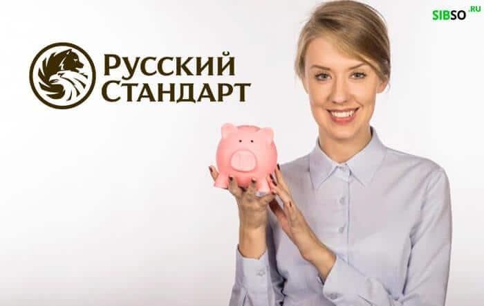 Как рассчитывают кредит в банке формула