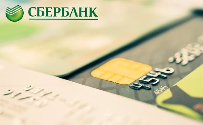 Кредитная карта Сбербанка на 50 дней - картинка