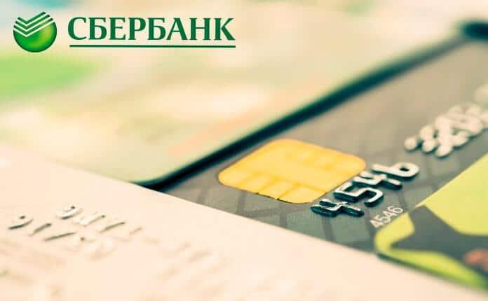 большие займы на длительный срок с плохой кредитной историей и просрочками