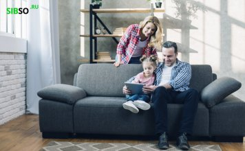 страхование квартиры сбербанк - картинка