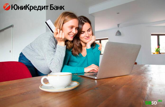 юникредит банк - картинка