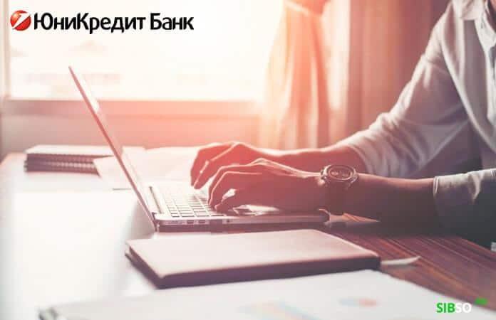 банк онлайн - картинка
