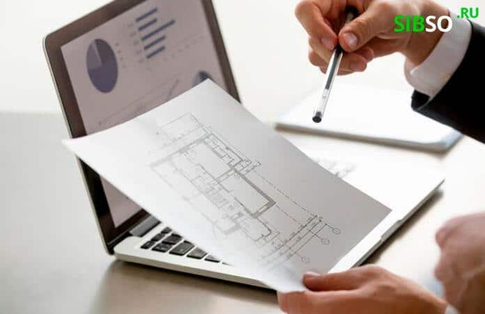документы для получения ипотечного кредита - картинка