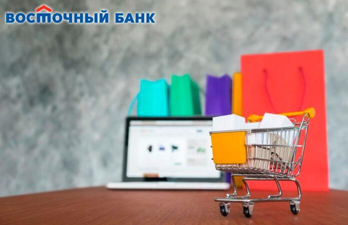 банки с большими процентами по кредиту хоум кредит номер телефона позвонить