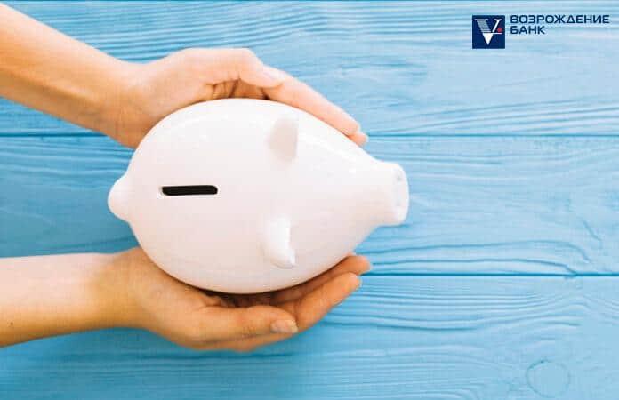 хоум кредит банк официальный сайт волгоград вкладычелиндбанк карталы кредитный