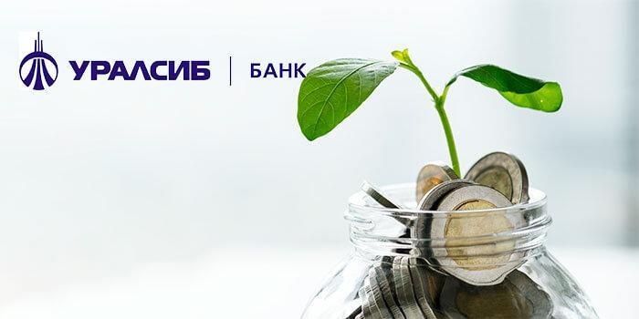 Как проверить карточку халык банк