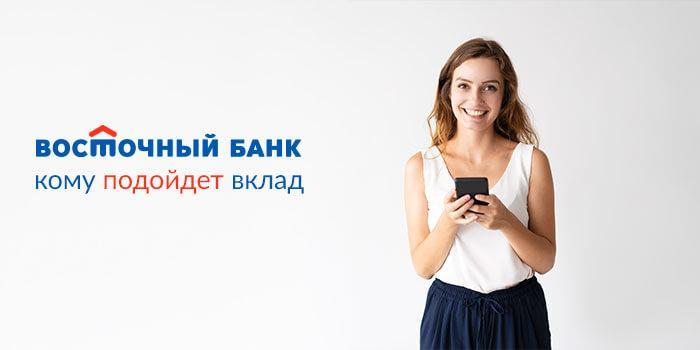 банк аверс онлайн вход в личный кабинет