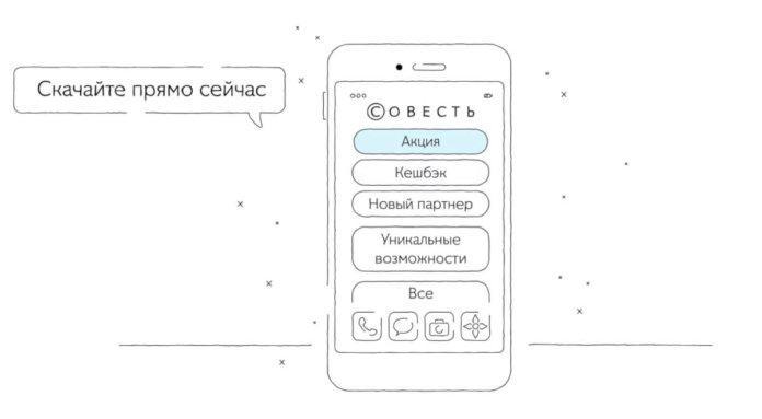 мобильный кабинет карты киви банка - скриншот