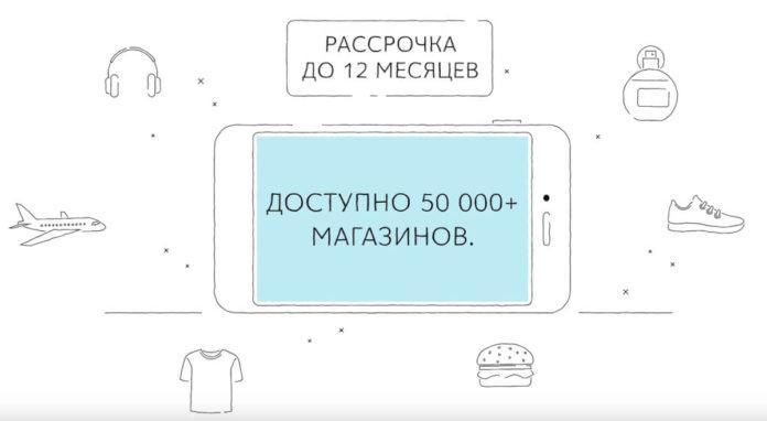 партнеры карты киви банка - картинка