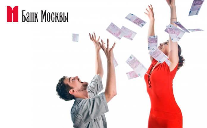 газпромбанк кредит потребительский наличными онлайн заявка